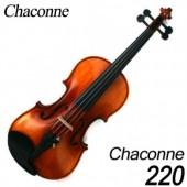 샤콘느 바이올린 220