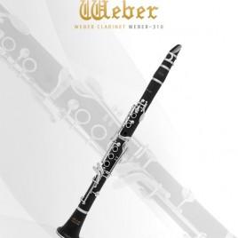웨버 클라리넷 WEBER-310